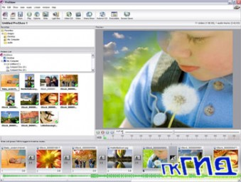 Photodex ProShow Producer 3.5.2268 + keygen + Rus