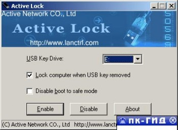 Active Network Active Lock v3.0