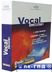 Vocal Imitation 5