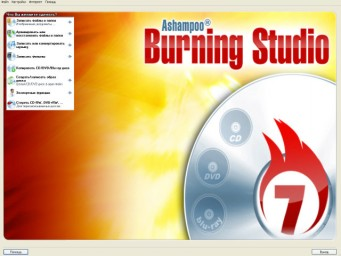 Ashampoo Burning Studio 7.2.0