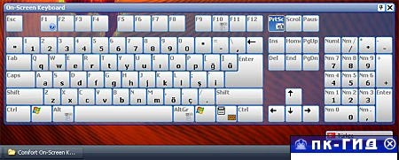 Comfort On-Screen Keyboard v3.1.3