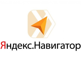 Представлен Яндекс.Навигатор для Android и Apple iOS