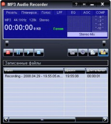 Pistonsoft MP3 Audio Recorder 1.3.2.0