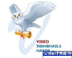 Video Thumbnails Maker v2.0.0.3