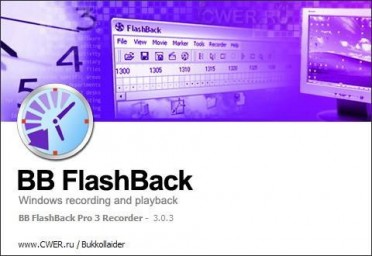 BB FlashBack v2.6.1 Build 1122