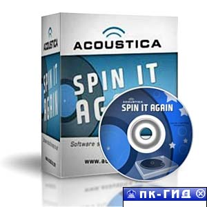 Acoustica Spin It Again v2.5.45