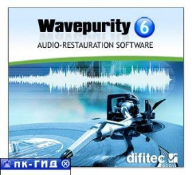 Difitec WavePurity Professional v6.30