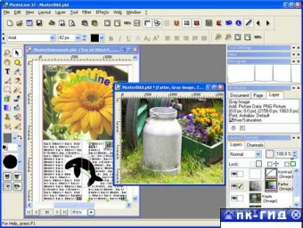PhotoLine v15.06 Portable
