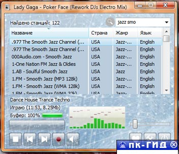 RadioSure 2.0.866 Portable
