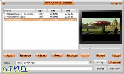 Nevo 3GP Video Converter 2008 2.1