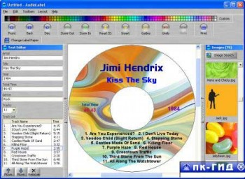 AudioLabel CD/DVD Labeler Version 4.3 (Build 1)