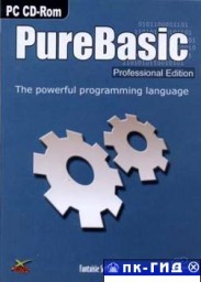 PureBasic v4.30 Retail
