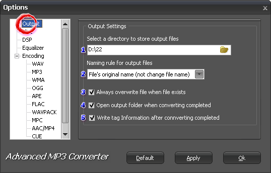 Настройка Output в Advanced MP3 Converter