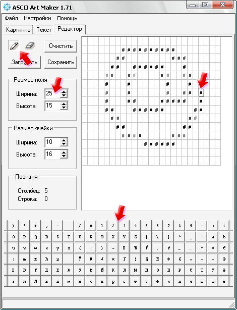 Редактор ASCII текста в ASCII Art Maker