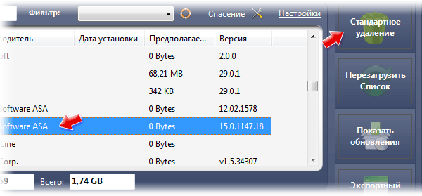 Удаление приложения в Menu Uninstaller Pro