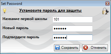 Установка пароля на вход в Menu Uninstaller Pro