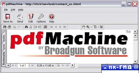 BroadGun pdfMachine Ultimate 13.06