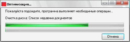 Оптимизация Windows в Red Button