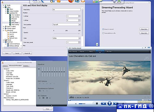 VLC Media Player 1.0.0 RC4 Portable